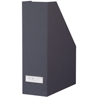 File & Magazine Box - Charcoal
