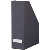 File & Magazine Box - Charcoal