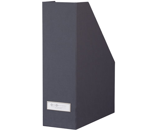 Fibreboard magazine and file holder